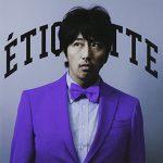 [Album] Yasuyuki Okamura – Etiquette (Purple Jacket)[MP3]