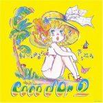 [Album] Coco d'Or (Hiroko Shimabukuro) – Coco d'Or 2 [FLAC + MP3]
