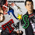 [Album] Eikichi Yazawa – Twist [MP3/RAR]