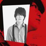 [Single] Kazuya Kamenashi – Rain [MP3]