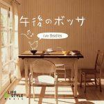 [Album] Various Artists – Gogo no Bossa – Cafe Beatles [MP3]