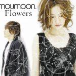 [Album] moumoon – Flowers [MP3]
