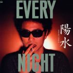 [Album] Yosui Inoue – EVERY NIGHT [MP3]
