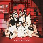 [Album] ANGERME – Rinne Tensei -ANGERME Past, Present & Future-[M4A]