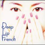 [Album] Miho Nakayama – Deep Lip French [FLAC+MP3]