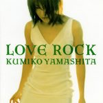 [Album] Kumiko Yamashita – Love Rock [MP3]