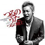 [Album] Takeshi Tsuruno – Tsuruno Uta [MP3]