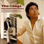 [Album] Masatoshi Nakamura – The Songs [FLAC + MP3]