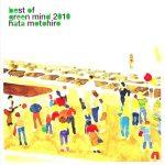 [Album] Motohiro Hata – BEST OF GREEN MIND 2010 [FLAC + MP3]