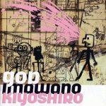 [Album] Kiyoshiro Imawano – GOD [FLAC + MP3]