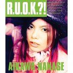 [Album] Nanase Aikawa – R.U.O.K?! [MP3]