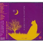 [Album] Various Artists – A-40 Melancholic Love Songs 2 [FLAC + MP3]