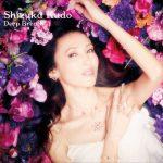 [Album] Shizuka Kudo – Deep Breath [FLAC + MP3]