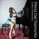 [Album] Chihiro Yamanaka – Prima Del Tramonto [FLAC + MP3]