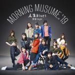 [Single] Morning Musume. – Jinsei Blues / Seishun Night [MP3]