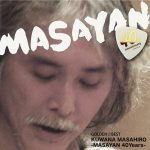 [Album] Masahiro Kuwana – GOLDEN BEST Masahiro Kuwana -MASAYAN 40Years-[FLAC + MP3]