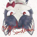 [Album] コトリンゴ – 同居人はひざ、時々、頭のうえ。オリジナル・サウンドトラック サウンドトラック (2019/MP3/RAR)