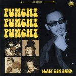 [Album] Crazy Ken Band – Punch! Punch! Punch![MP3]
