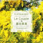[Album] Le Couple – PLATINUM BEST Le Couple & Fujita Emi ~The greatest gift~[FLAC + MP3]