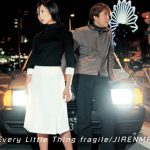[Single] Every Little Thing – Fragile / Jirenma [MP3]