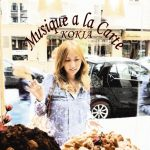 [Album] KOKIA – Musique a la Carte [MP3]