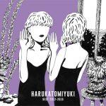 [Album] Haruka to Miyuki – BEST 2012-2019 [FLAC + MP3]