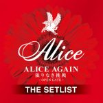 [Album] Alice – Alice Again Kagirinaki Chousen -Open Gate- The Setlist [FLAC + MP3]
