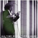 [Album] Taro Hakase – All Time Best [FLAC + MP3]