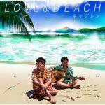 [Album] Kimaguren – LOVE & BEACH [MP3]