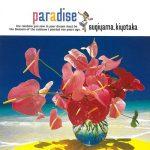 [Album] Kiyotaka Sugiyama – paradise -Natsu no koi o tsuzukeyo-[FLAC + MP3]