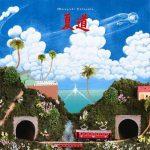 [Album] Masayoshi Takanaka – Natsudo [MP3]