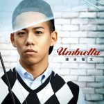 [Album] Shota Shimizu – Umbrella [MP3]