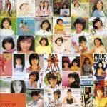 [Album] Various Artists – Debut![MP3]