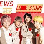 [Single] NEWS – Top Gun / Love Story [MP3]