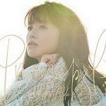 [Album] 逢田梨香子 – Principal (2019/MP3/RAR)