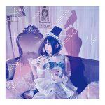 [Album] 悠木碧 – ボイスサンプル (2019/MP3/RAR)