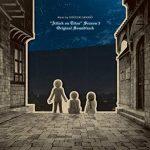 [Album] 澤野弘之 – 「進撃の巨人」Season3 オリジナルサウンドトラック サウンドトラック (2019/MP3/RAR)