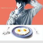 [Album] Noriyuki Makihara – Kimi wa Dare to Shiawase na Akubi wo Shimasu ka (Remastered 2012)[FLAC + MP3]