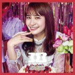 [Album] Megumi Nakajima – 30 pieces of love [MP3]