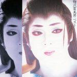 [Album] Tomio Umezawa – Tomio Umezawa Best Yumeshibai [MP3]