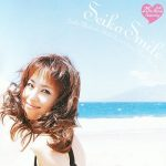 [Album] Seiko Matsuda – Seiko Smile [FLAC + MP3]