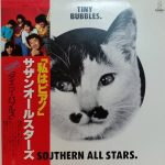 [Album] Southern All Stars – Tiny Bubbles [FLAC + MP3]