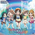 [Album] THE IDOLM@STER CINDERELLA GIRLS LITTLE STARS! TAKAMARI☆CLIMAXXX!!!!! (2019/MP3/RAR)