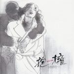 [Album] Shinji Tanimura – Houyou -Satin Rose-(Remastered 2018)[FLAC + MP3]