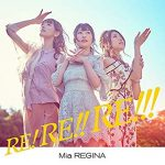 [Album] Mia REGINA – RE!RE!!RE!!! (2019/MP3/RAR)