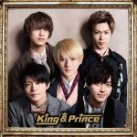 [Album] King & Prince – King & Prince [MP3]