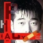 [Album] Noriyuki Makihara – PHARMACY (Remastered 2012)[FLAC + MP3]