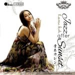 [Album] Karen Aoki – Jazz After Sunset [MP3/RAR]