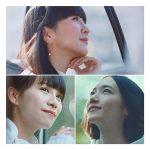 [Single] Perfume – Nananananairo [MP3]