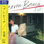 [Album] ANRI – Heaven Beach [MP3]